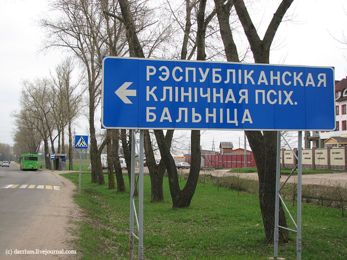 minsk_north1_48