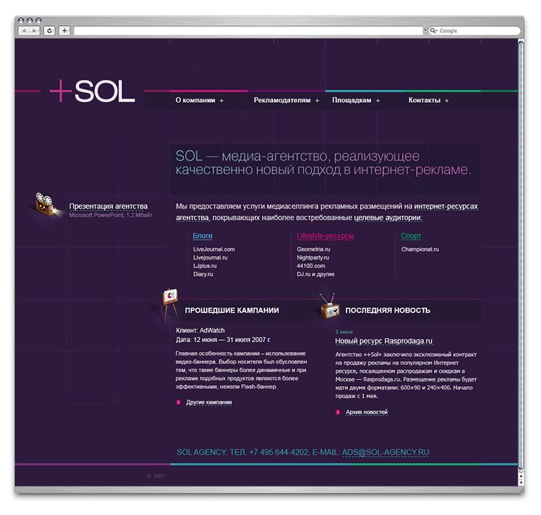 sol-purple-1