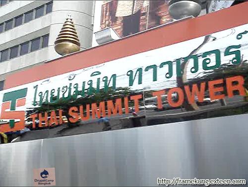 THai Summit Tower : Drupal Camp Bangkok 2008