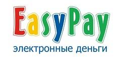 система электронных платежей EasyPay