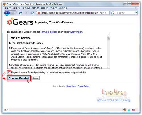 WordPress加速-3