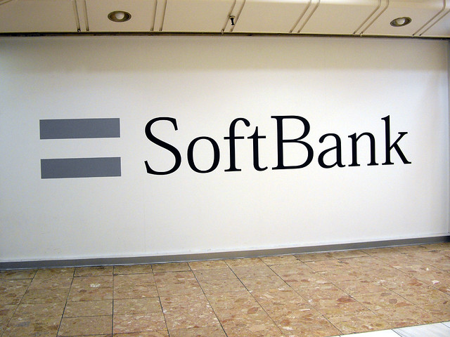 softbank / yokohama the diamond