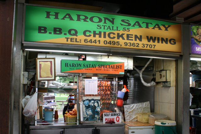 Haron Satay is Stall no.55