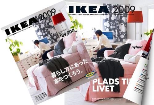 Ikea 2009