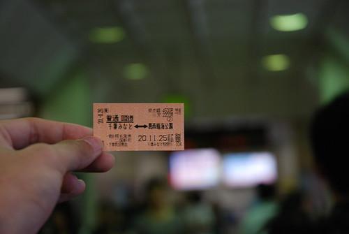 東京迪士尼_015.JPG