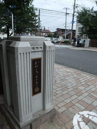2008_0911AM.JPG