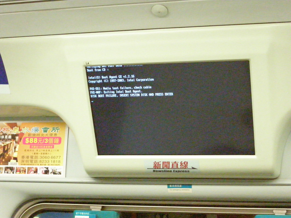 The World's Best Photos of bsod and computercrash - Flickr