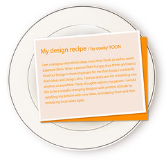 My Design Recipe by Cooky Yoon, on Flickr