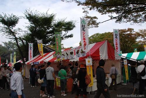 Hokkaido Fair 2008  008