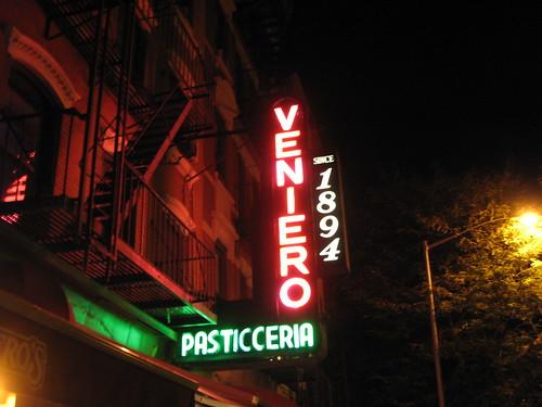 Veniero's - NYC