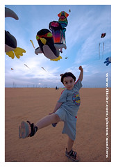 Naughty Boy (SanforaQ8) Tags: sky team photographer free sigma kites finepix kuwait 1020mm naughtyboy platinumphoto s5pro hasoony sanfora alfarsi