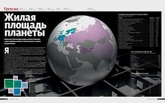 Infographic for Russian Reporter magazine N37/2008 by novichkov.net