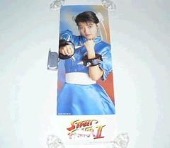 全新 原裝絕版 1992年 街頭霸王 Street Fighter 真人版 春麗 宮前真樹 宣傳海報