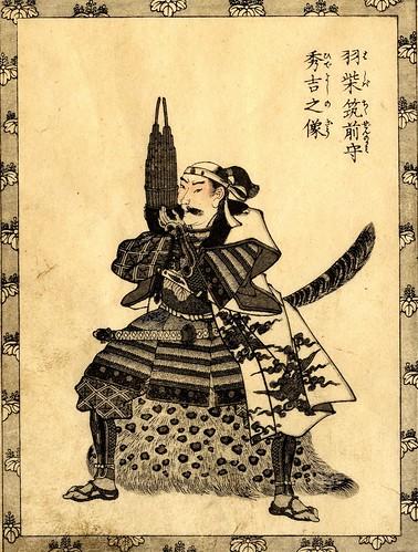 Kuniyoshi 1797-1861, Utagawa, Japan4