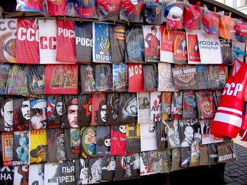 Arbat T-shirts