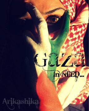 Gaza Need Us.. ●• اللهم انصر اخواننا في غزه وارفع عنهم ما هم فيه ياأرحم الراحمين.