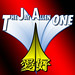 The Jay Allen One China