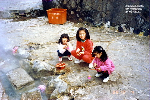 eggs cooked in hot spring, 1988*2*