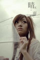 _dsf5828_U (clickjia) Tags: portrait click 陽明山 sunrain s5pro 羽翎 clickjia 晴天雨天