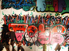 inside_grafity+