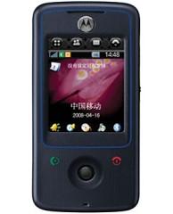 Фото 1 - Motorola Ming