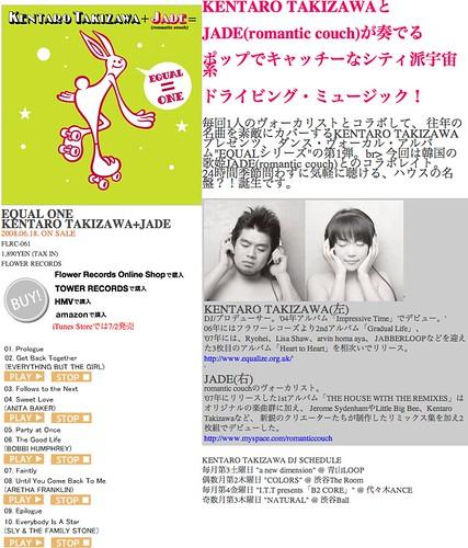 EQUAL ONE=KENTARO TAKIZAWA+JADE