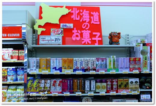 Hokkaido_1436