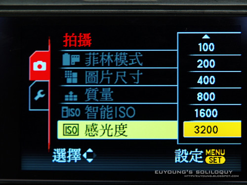 LX3_menu1_7 (by euyoung)