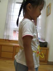 20080915-zo的腰帶側面