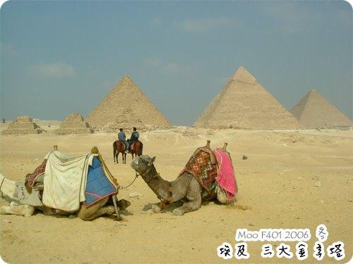 三大金字塔-1