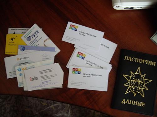 визитки, обложка