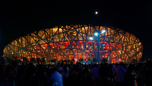 Olimpic Area 04