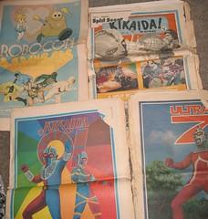 Japanese Superheroes 1970s Superheroes 1970s Kikaida