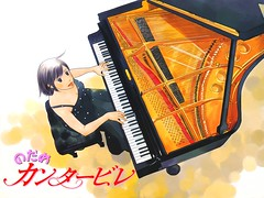 のだめカンタービレ 017 1600x1200 (by yukiruyu)