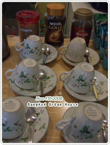 Urban House茶杯