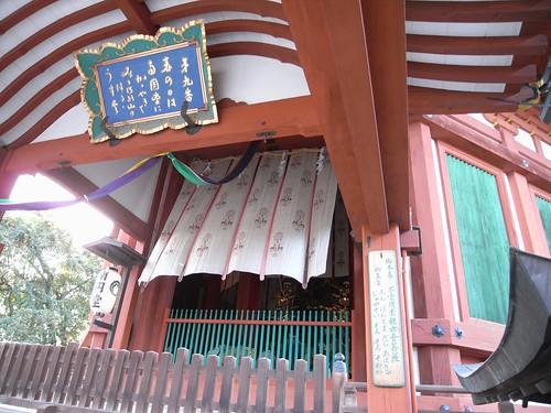 興福寺(南円堂)-04