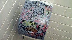 School of Visual Arts bathroom