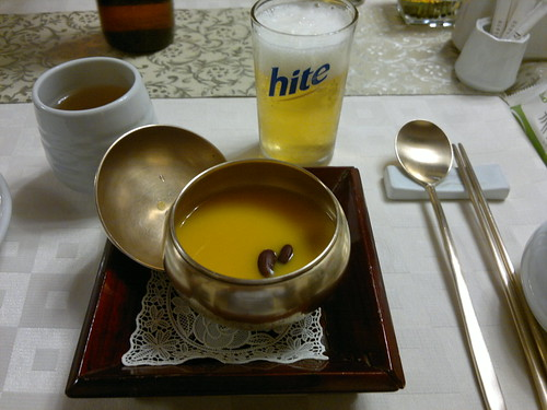 Some kind of Korean pumpkin soup