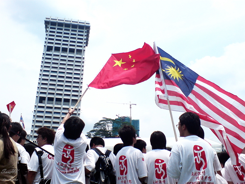 Olympic Torch Run @ KL Malaysia Using K810i