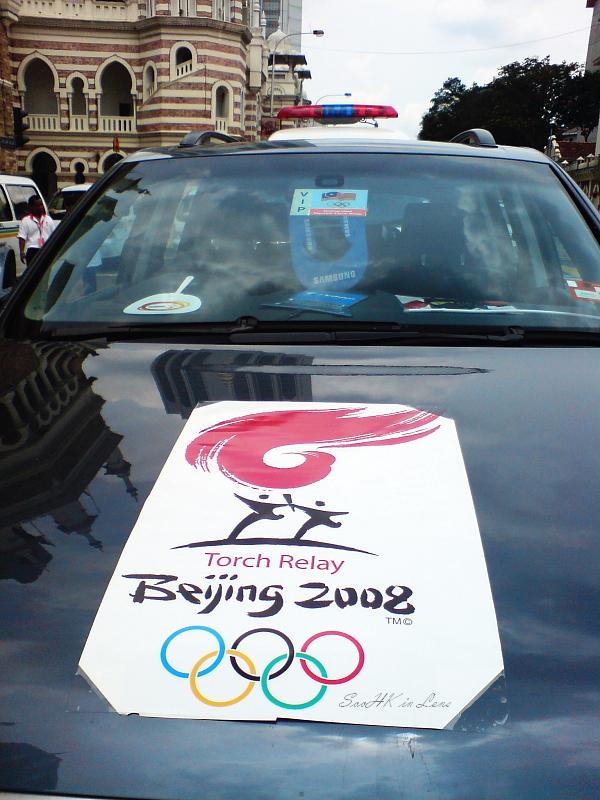 Olympic Torch Run @ KL Malaysia Using K810i