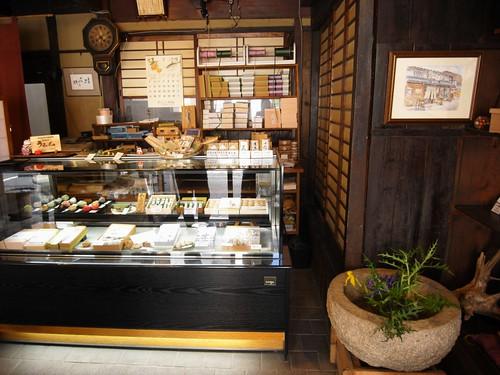 御菓子司なかにし(奈良町)