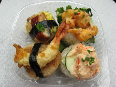Oms/b: Rice ball in box - eel, shrimp pop corn, lobster salad, shrimp tempura