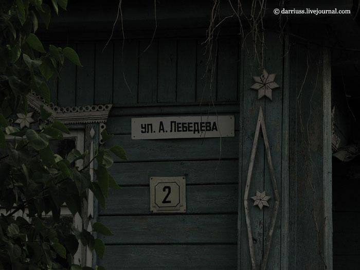 suzdal_13