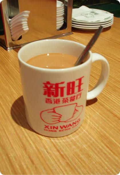 xin_wang_xiang_gang_cha_can_ting__yuan_yang