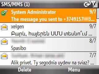 SMS in Armenian sent via Skype