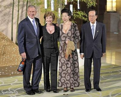Japan G8 Summit