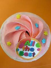 Pinky Swirl Cupcake