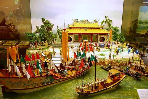 Thumbnail from Macau Maritime Museum