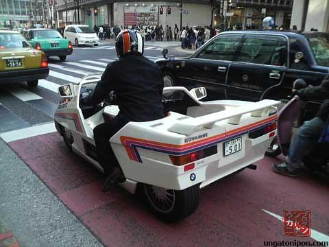 motosider3