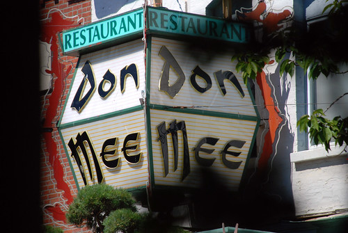 DON-DON-ME